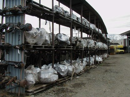 S Car Parts For Salvage